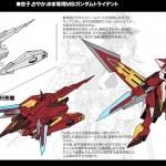 Kyouko as Arche Gundam