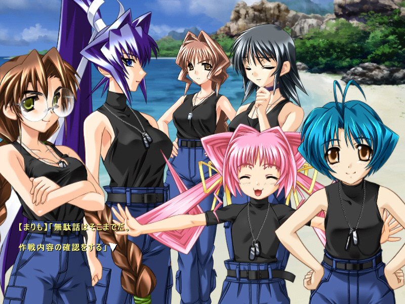 Laevatein's Readan' Sessions x Mecha Monday: Muv Luv Unlimited