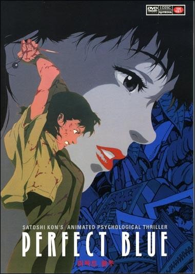 Perfect Blue Perfect_Blue-201441987-large
