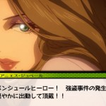 tiger-and-bunny-psp-7