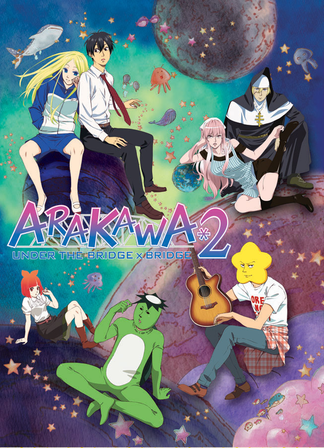 Arakawa Under the Bridge SS2 - Arakawa Under the Bridge SS2 2010 Poster