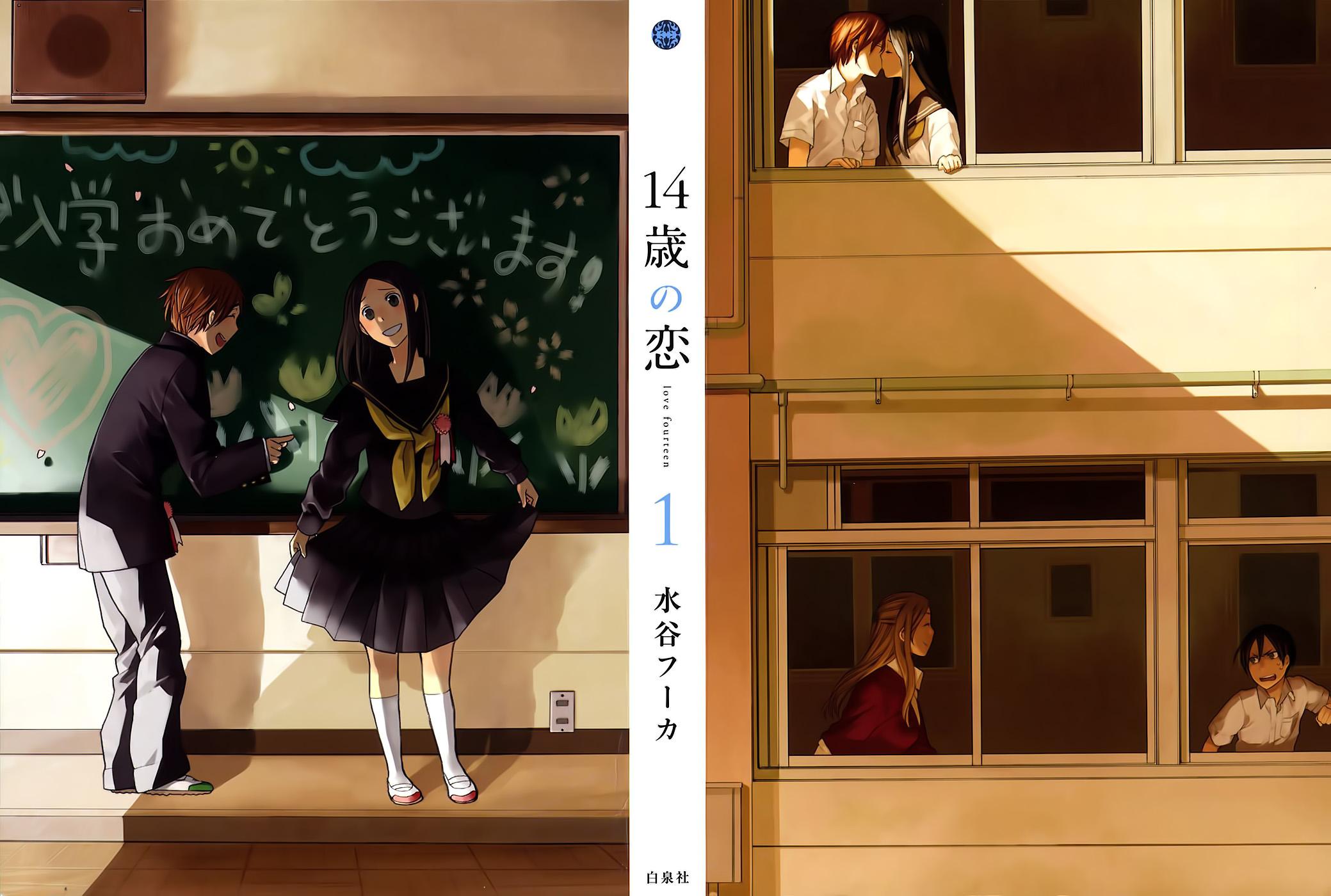 shoujo manga best