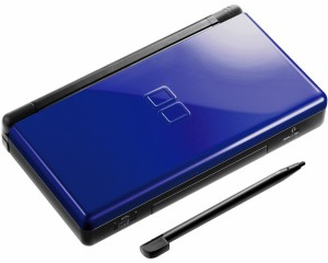 DS lite - TRAVIS - 1