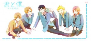 From left to right, Yuuki, Yuuta, Kaname, Chizuru, and Shun.