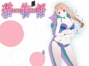 nekomonogatari kuro title card