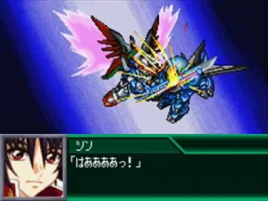 This is the Destiny Gundam from SRW L.