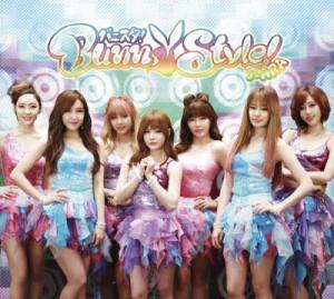 T-ara Bunny Style SINGLE COVER