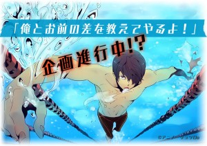 swimming anime promo