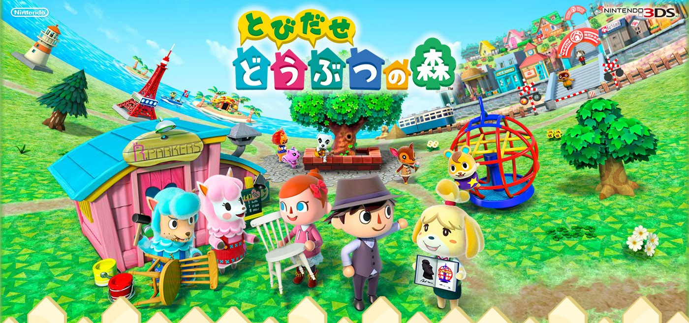 Animal crossing new leaf and social media moar powah for Animal crossing new leaf arredamento