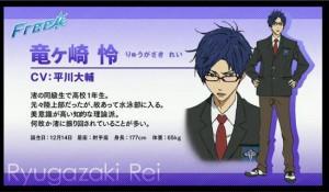 Free! promo Rei
