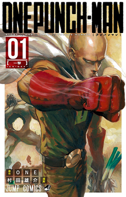 OnePunchMan_cover