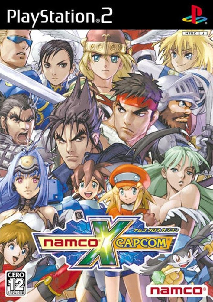 Namco-X-Capcom.jpg