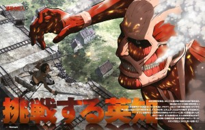 Shingeki no Kyojin: The newest trending anime and Internet meme
