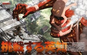 Shingeki no Kyojin: The newest trending anime and Internet meme