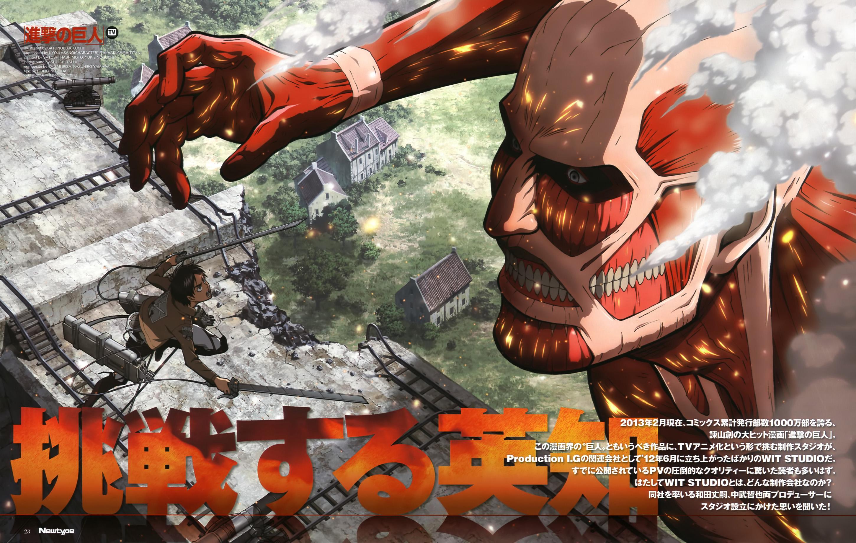 Shingeki No Kyojin Parody Moar Powah