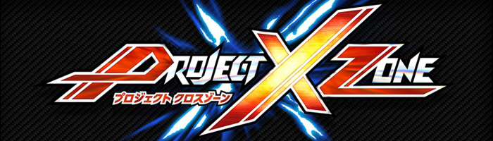 First Impressions: Project X Zone Demo