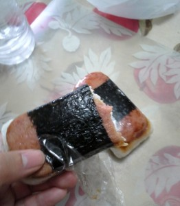 Spam musubi - one of the favorite foods of the Aloha state