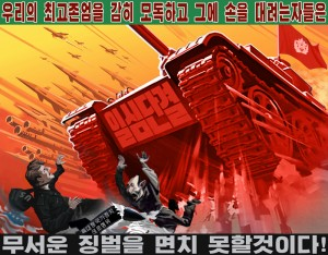 North Korea - TRAVIS - 1