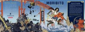 Looking for some summer reading? Give Moribito--the English translation of the original novel--a shot!