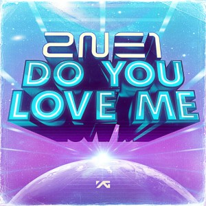 do you love me cover
