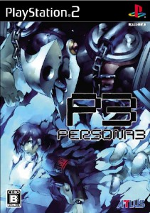 p3 cover