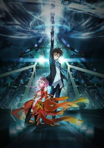 Guilty Crown cover