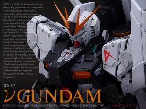amazing-nu-gundam-1