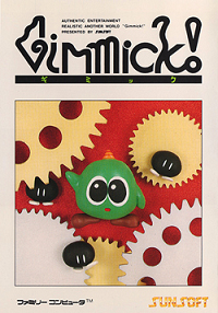 Gimmick Box Art