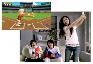 wii initial marketing