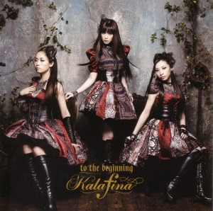 Kalafina-to-the-beginning-cover