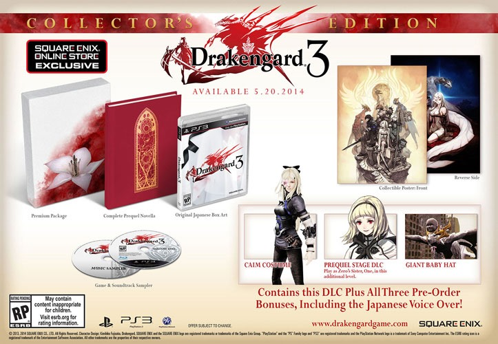 drakengard-3-collector's-edition