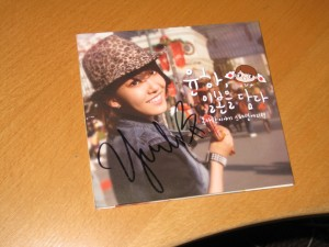signed-younha-cd
