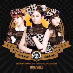 Catallena-Orange-Caramel-Cover