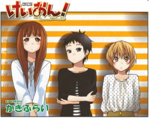 K-On-College-2