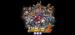 SRW Z3.1 Title