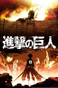 Shingeki no Kyojin cover promo
