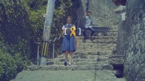 The yellow ribbon.