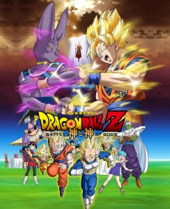 DBZ Battle of Gods poster