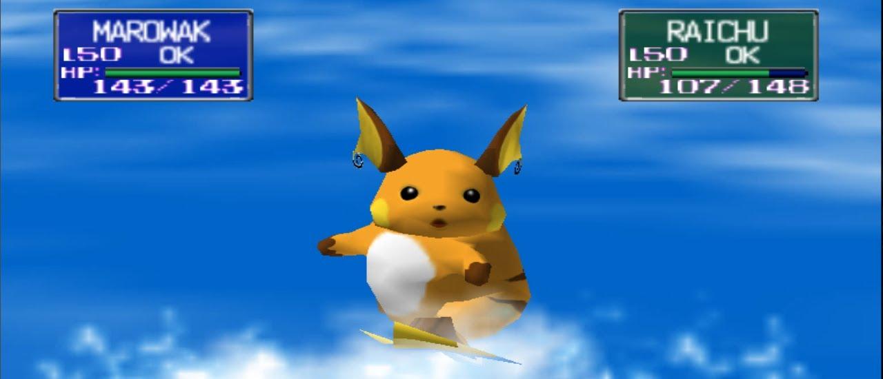 Rule nintendo pichu pikachu pokemon raichu