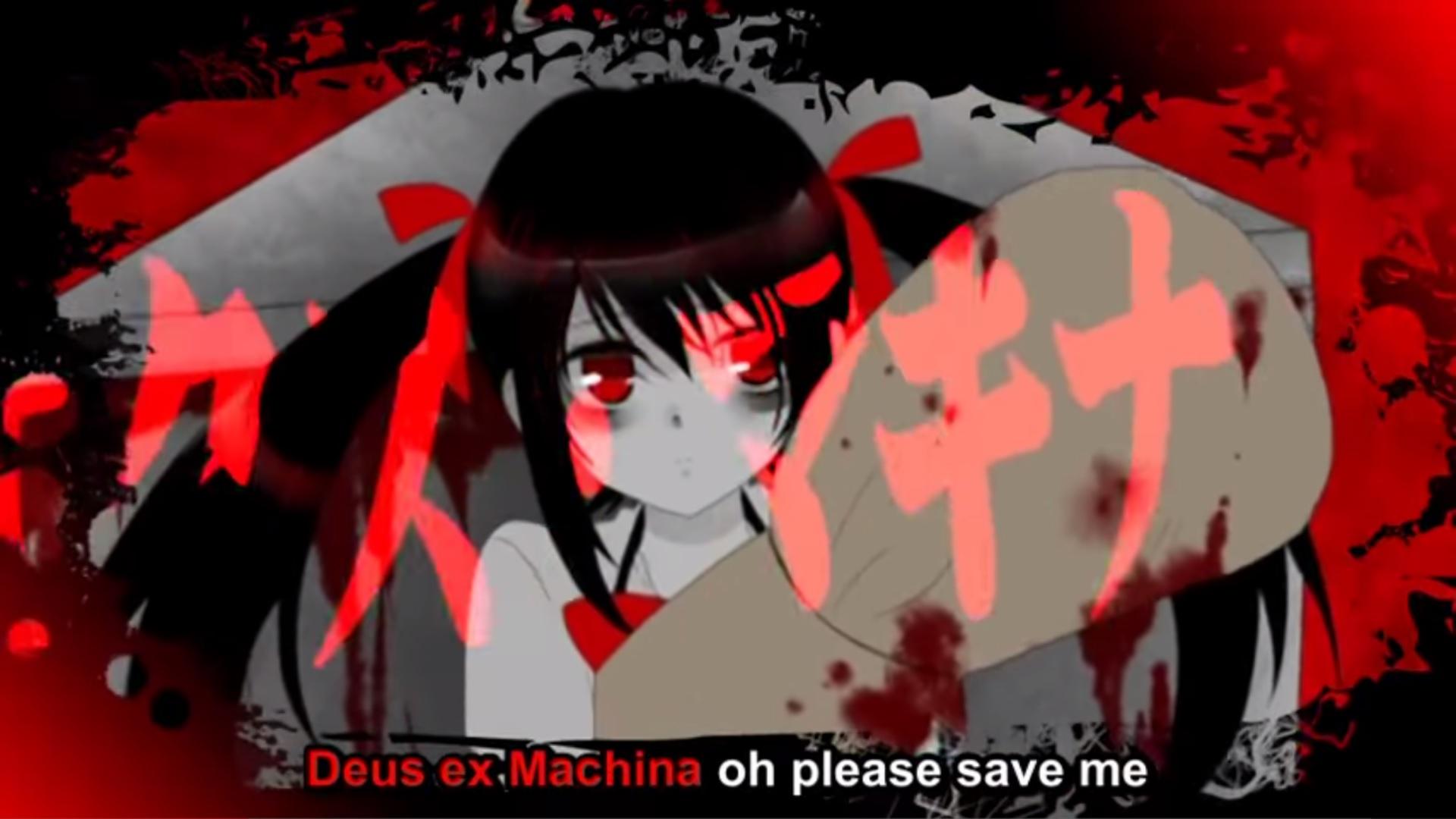 Deus Ex Machina Hatsune Miku Title