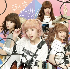 silent-siren-lucky-girl-single
