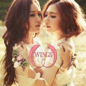 wings blossom cover