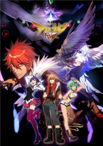 Aquarion Evol  Cover