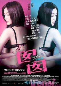 Girl$ hong kong kenneth bi poster
