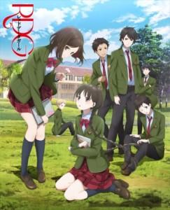 RDG anime cover