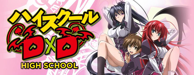 high-school-dxd-logo