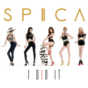 spica i did it cover