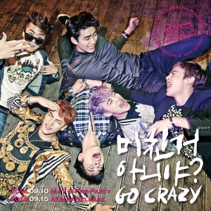 2pm go crazy cover