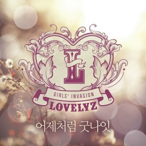 lovelyz girls' invasion cover