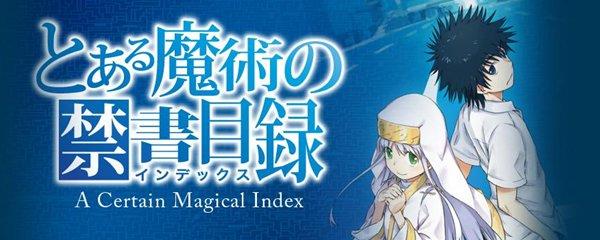 Review: A Certain Magical Index season 1 | Moar Powah!